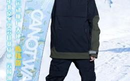 陈伟霆成为冬梦之约滑雪运动推广大使