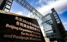 麒盛科技成为北京2022年冬奥会和冬残奥会官方智能床供应商