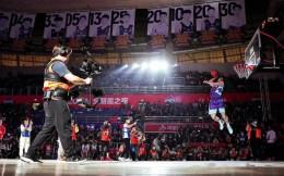 CUBA全明星之夜引爆重庆,阿里体育树立体育赋能网红城市的标杆