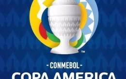 2021美洲杯赛程出炉!6月13日揭幕战阿根廷大战智利 7月10日决赛
