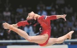 体育总局体操中心征集2021全国体操比赛商务开发合作单位