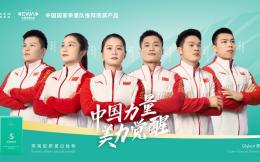 燕窝肽生产商GLYKEN成为中国举重队官方合作伙伴