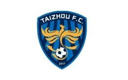 官方:中甲球队泰州远大宣布解散,正式退出中国足坛