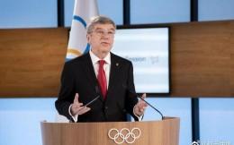 巴赫对海外观众不能到场观战东奥表示非常抱歉