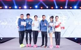 岳云鹏驰骋上赛道!特步发布顶级竞速跑鞋 用科技赋能千亿跑步产业