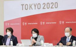 东京奥运禁止拍摄疑对选手构成性骚扰的照片视频