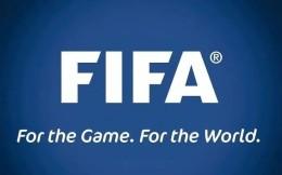 国际足联2020年因疫情亏损6.83亿美元
