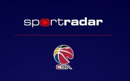 Sportradar与CBA联赛签署多年全球合作协议