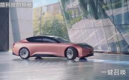 车界顶流!恒驰智能网联+8大优势助恒大造车全面提速