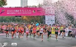 2021年无锡马拉松4月11日开跑,四大优化举措凸显锡马专业性