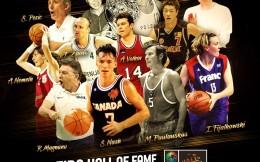"""2020年FIBA篮球名人堂名单公布,""""风之子""""纳什领衔入选"""