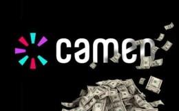 明星定制问候平台Cameo母公司完成1亿美元C轮融资