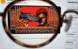售价1018美金!布鲁克林艺术团体MSCHF推出含血的撒旦鞋,耐克已发起诉讼