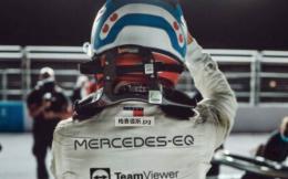 TeamViewer成为F1梅赛德斯奔驰车队合作伙伴