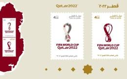 卡塔尔世界杯纪念邮票发布,为赛事进一步预热