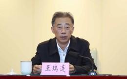 湖北省委副书记王瑞连调任国家体育总局党组副书记
