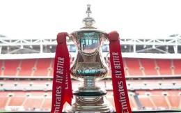 英足总称本赛季足总杯决赛计划允许21000名观众入场