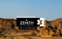 瑞士手表制造商Zenith成为Extreme E官方计时合作伙伴