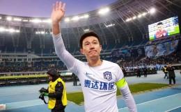 足协公布2021首期精英青训教练员录取名单 杜威、曹阳等足坛名宿在列