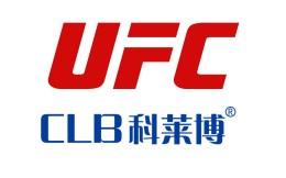 CLB科莱博成为UFC中国首个官方隐形眼镜合作伙伴