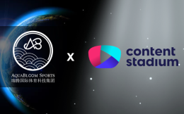 全球体育创新项目 Content Stadium为赛事数字化营销转型提供便利