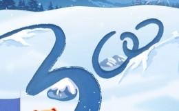 冰雪盛会倒计时300天!中移动咪咕多种玩法助力冰雪文化推广