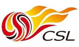 京媒:中超首阶段60%场次对球迷开放,揭幕战持票观众可达2.6-2.8万