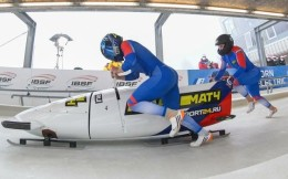 国际雪车联合会公布赛程:10月延庆开放 11月开赛
