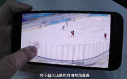 北京冬奥会黑科技首次落地!优酷自由视角刷新用户观赛体验