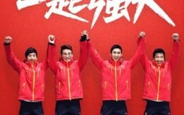 联想成为中国短道速滑队官方合作伙伴
