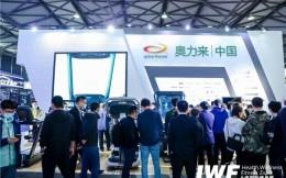 FIBO 新春第一展 奥力来中国深度赋能产业发展