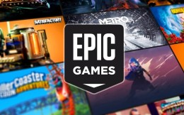 估值287亿美元!Epic Games完成新一轮10亿美元融资