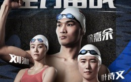 京东成为游泳、举重、拳击等七支国家队官方合作伙伴