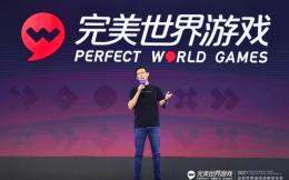 完美世界2020年营收102.25亿,游戏业务增长35%
