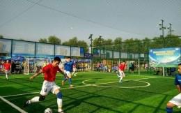 陕西:鼓励和支持社会力量参与全民健身设施建设