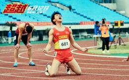短跑电影《超越》定档6月12日,郑恺主演范志毅参加演出