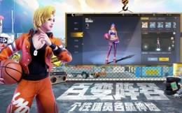 腾讯关联公司入股体育手游公司成都乐曼多科技