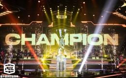 WBG勇夺2021PEL和平精英职业联赛S1冠军