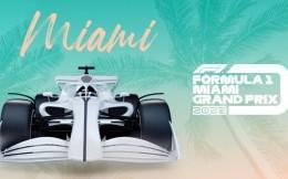 签约10年!迈阿密大奖赛将于2022年加入F1赛历