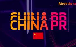 """""""电竞国足""""组队!中国足球欲在游戏领域弯道超车"""