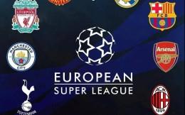 意大利总理德拉基:强烈支持欧足联捍卫体育价值观