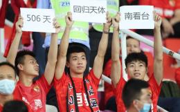 中超揭幕:3万球迷回归天体,6大平台直播大战