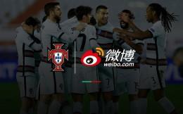 葡萄牙足协与微博达成战略合作,致力于持续提高在中国的曝光度