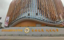 国内最大电竞场馆落户沙坪坝 重庆打造潮玩新地标