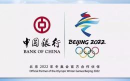 中国银行赞助中国国家体操队、中国国家冰壶队