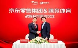 京东成为2021年英雄联盟季中冠军邀请赛(MSI)中国区官方合作伙伴