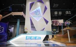 """哔哩哔哩电竞关联公司经营范围新增""""体育竞赛组织""""等"""
