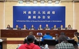河南将发放6亿元消费券,郑州将发放20万元体育消费券