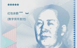 北京近期将举行第二轮冬奥数字人民币试点活动