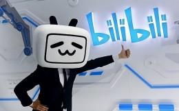 B站关联公司注册资本增至4亿美元